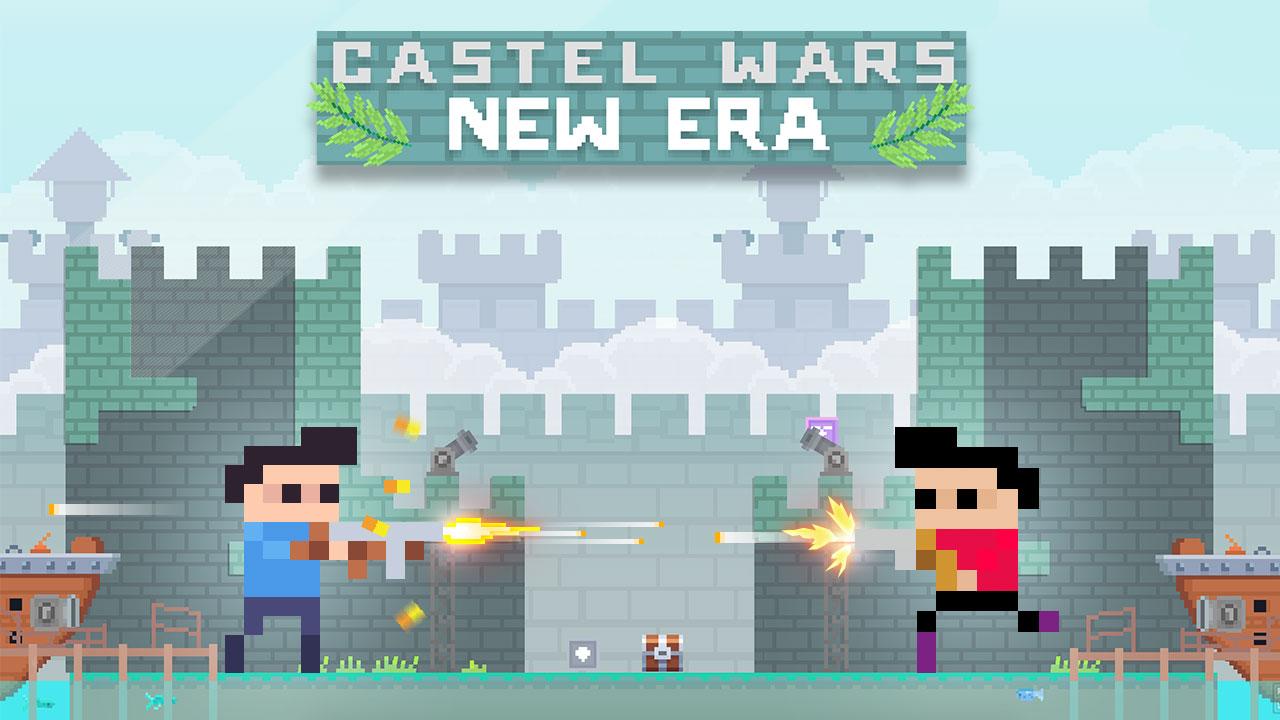 Image Castel Wars New Era