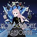 Monochrome Mahjongg