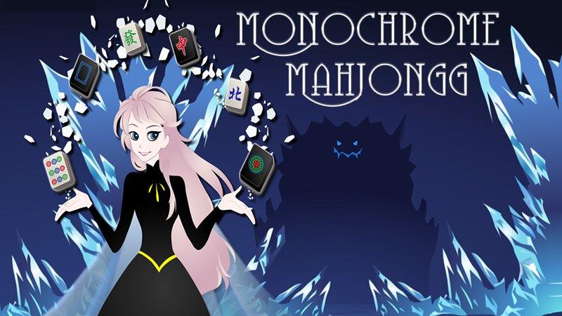 Image Monochrome Mahjongg